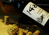 1421 Wine
